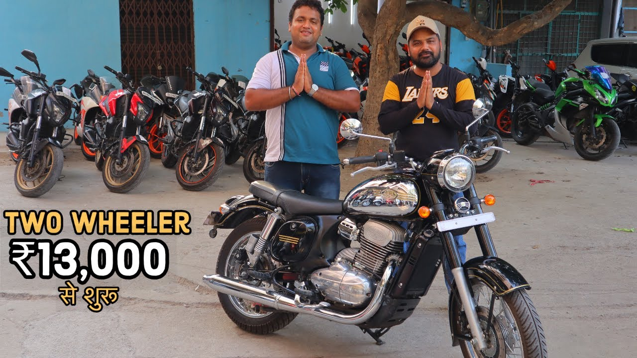 Second Hand Two Wheeler In ₹13,000 Only At Bhumi Motors | MCMR