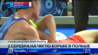 Казахстанцы завоевали две серебряные медали на ЧМ по борьбе в Польше
