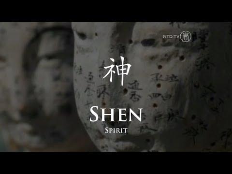 Khái Niệm Linh Hồn trong Y Học Trung Hoa Cổ Truyền | Văn Hóa Trung Hoa