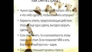 Видео дайджест Клуба трейдеров TST (выпуск 20)(, 2014-09-14T09:42:02.000Z)