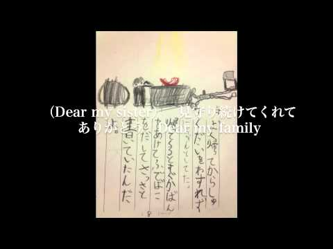 家族に伝えたい感謝ソング【dミュージック】
