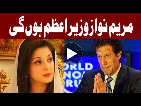 PML-N to pick between Kulsoom and Maryam Nawaz for Lahore seat  -Headlines - 12 PM - 11 Aug 2017