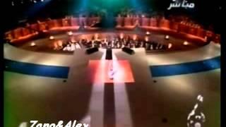 أصاله نصري-حفله الدوحه 2008 كامله