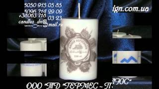 Купить корпоративные подарки, бизнес сувениры в виде свечи с логотипом.(ООО