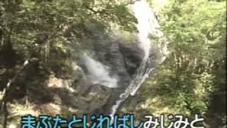 カラオケ 男って辛いよな 大川栄作.