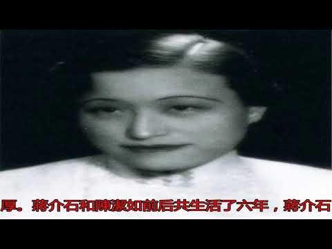 蔣介石的夫人陳潔如漂亮嗎?看完這些珍藏的照片,你就知道了