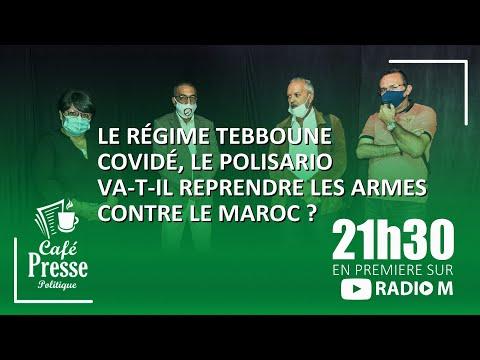 CPP|19.11.2020| Le régime