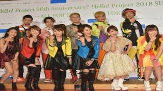 ハロー!プロジェクト夏恒例のコンサート「Hello! Project 20th Anniver...