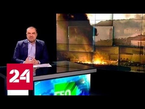 """""""Геоэкономика"""": В Европе вновь обостряется ситуация на Балканах. Программа от 20 апреля 2017 года"""