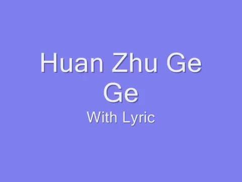"""Huan Zhu Ge Ge """" Dang """" + Lyric"""