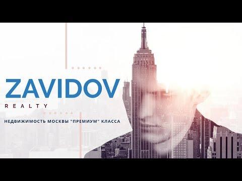 Новостройки Москвы и -