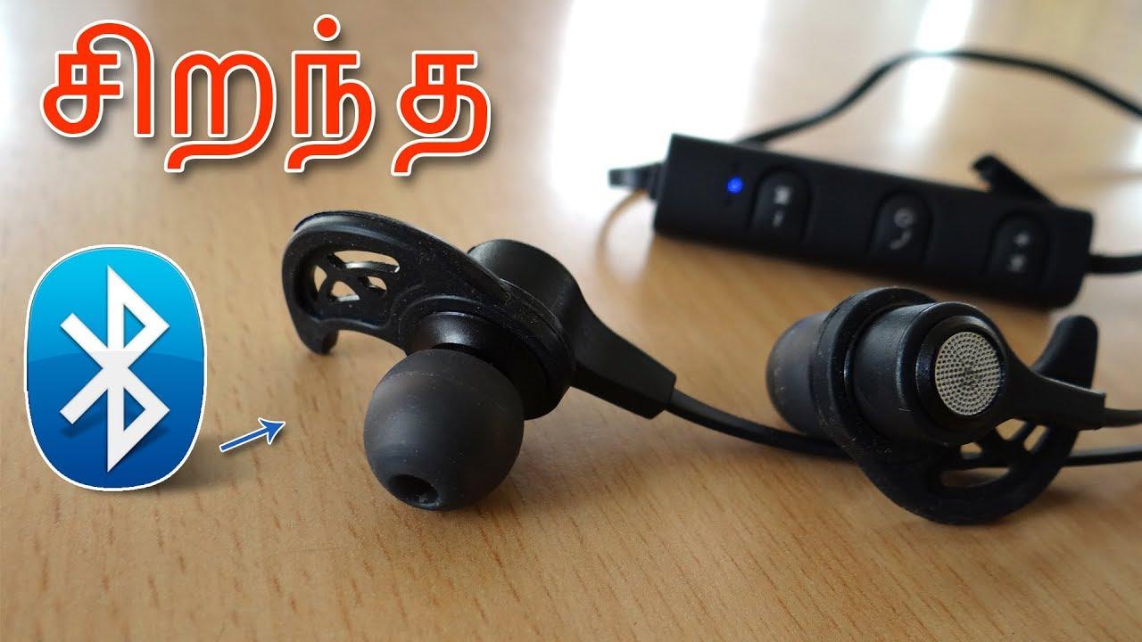 ச றந த Bluetooth Earphone Rks Bt550 Wireless Bluetooth 4 2 Headphone Unboxing And Review Youtube
