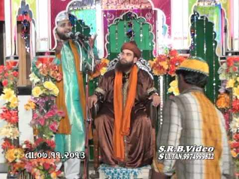 Jashn E Shohdae karbala Naat - Parvez alam ashrafi