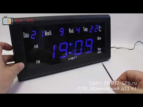 VST-795W - обзор электронных часов