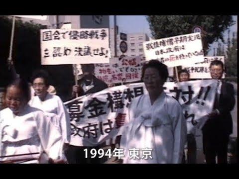 茅【神奈川】「慰安婦」映画後援、ケ崎市と市教委に抗議殺到