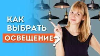 видео Выбираем светодиодные светильники для уличного освещения, советы и рекомендации