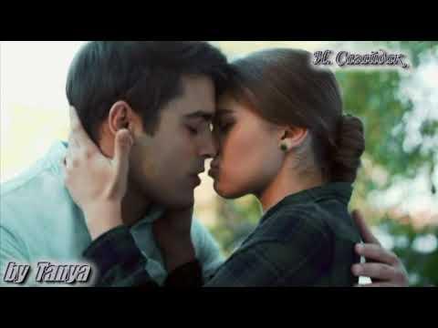 Кирилл и Нина - Не разбивай сердце мне