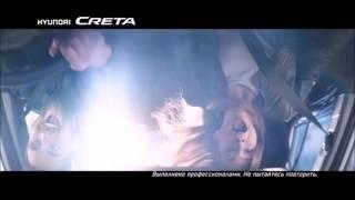 Hyundai Creta в России настоящая реклама