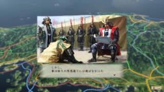 信長の野望 戦国立志伝 [尼子経久] 吉田郡山城の戦い