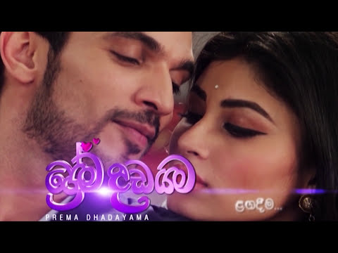 Prema Dadayama - Theme Song - Pradeep Rangana | Official Music Video | MEntertainments