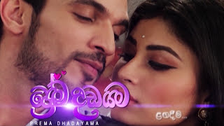 prema-dadayama-theme-song-pradeep-rangana-official-music---mentertainments