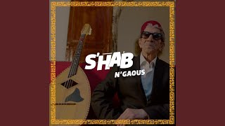 S'Hab Music (Acoustic)