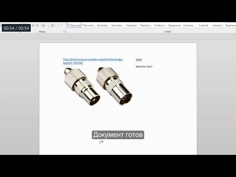Как вставлять строки в Excel