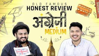 MensXP   Honest Review   Angrezi Medium