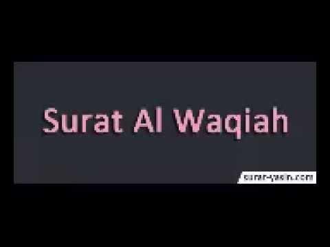 Surah Al Waqiah Merdu