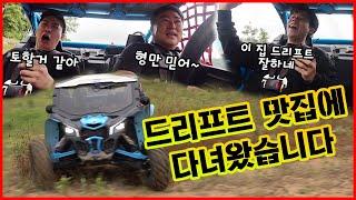 오프로드의 최강자!! 4륜 바이크 ATV, UTV를 소…