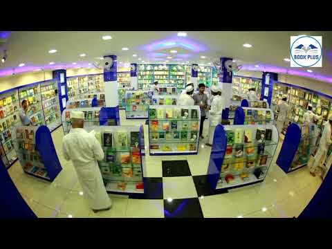 BOOK PLUS | The Academic Mall | Chemmad