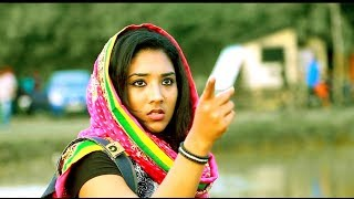 Download കാമുകന്മാരും കാമുകിമാരും കാണേണ്ട ഒരു വീഡിയോ  Inapravaanu  Manzoor Thanseer Koothuparamba New Album MP3 song and Music Video