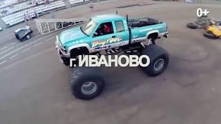 Шоу Каскадёров Геннадия Кочерга в Иваново с 8 по 11 июля 2017