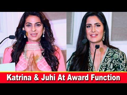"UNCUT | Katrina Kaif and Juhi Chawla At Priyadarshni Academy's ""32nd Anniversary Global Awards"""