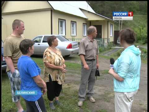Жители Белинского задыхаются от зловоний местной реки