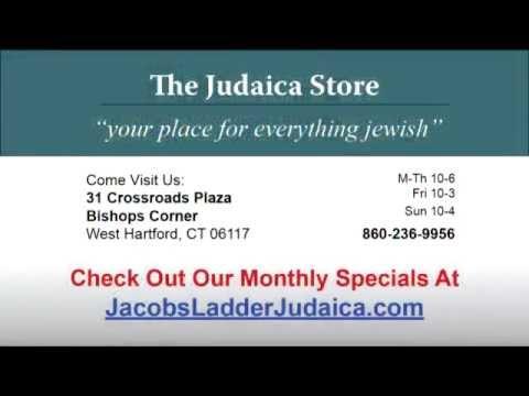 Bar Mitzvah Gifts | West Hartford Judaica Store 860-236-995