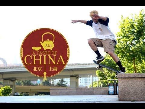 A TASTE OF CHINA - skateboarding documentary (Italian Skateboarding)