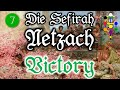 Netzach Victory - The Seventh Sefirah on the Tree of Life