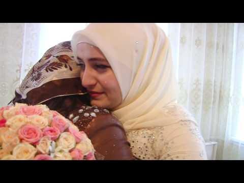 Свадьба Абубакара и