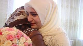 Свадьба Абубакара и Петимат