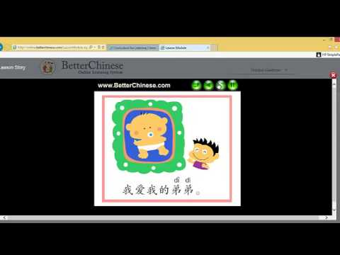 Better Chinese Online Learning System (Personal Account) - Demo in English