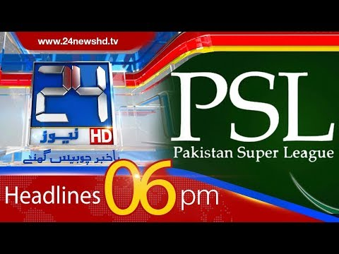 100 Stories In 10 Minutes | 6:00 PM News Headlines | 20 Feb 2018