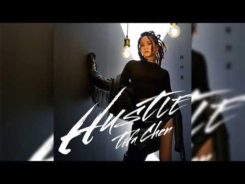 陳梓童 -《HUSTLE》|歌詞字幕