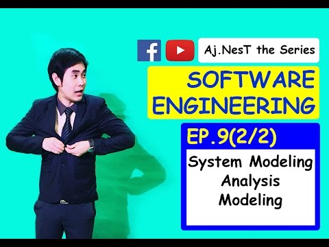 Software Engineering Ep.9 (2/2) System Modeling - UML Diagrams (แบบจำลองการวิเคราะห์)