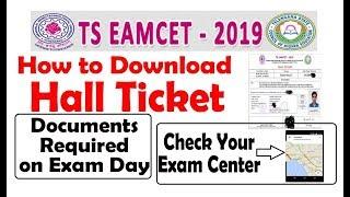 TS EAMCET 2019 Download Hallticket |  ts eamcet 2019 admit card download