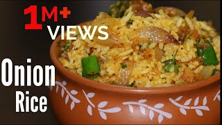 Simple Onion Rice Recipe | Quick Breakfast recipe | Easy Onion Rice
