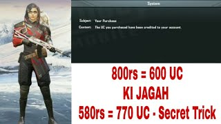 PUBG Mobile - Buy UC At Cheap Price Legal Way To Purchase UC 2020 Secret Trick | TECH DOST |