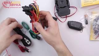 видео Pandora DX-42 МОТО
