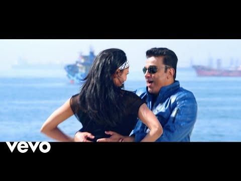 Uttama Villain - Loveaa Loveaa Video | Kamal Haasan, Pooja Kumar | Ghibran