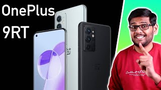 OnePlus 9RT Finally Launched But Not in India 🤷🏼